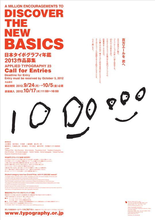 学生募集B2ポスター最終修正.jpg