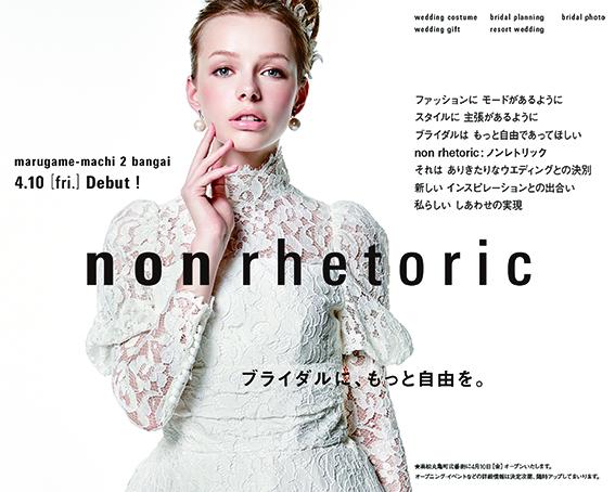 nonrhetoric72.jpg